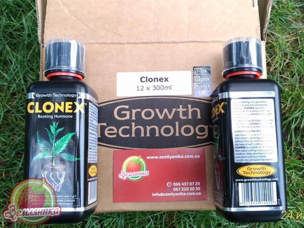 Клонекс гель\Clonex gel прямые поставки с завода в Англии от 90 грн.