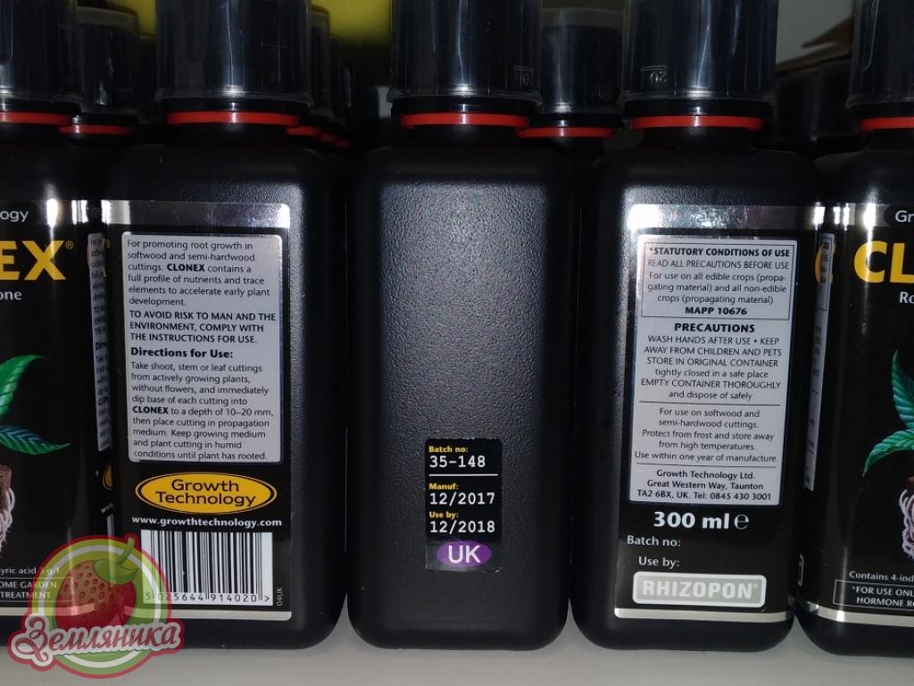 Клонекс гель\Clonex gel прямые поставки с завода в Англии от 75 грн.